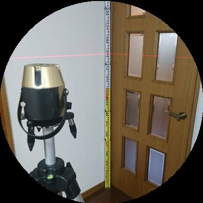 地盤調査・建物レベル測定